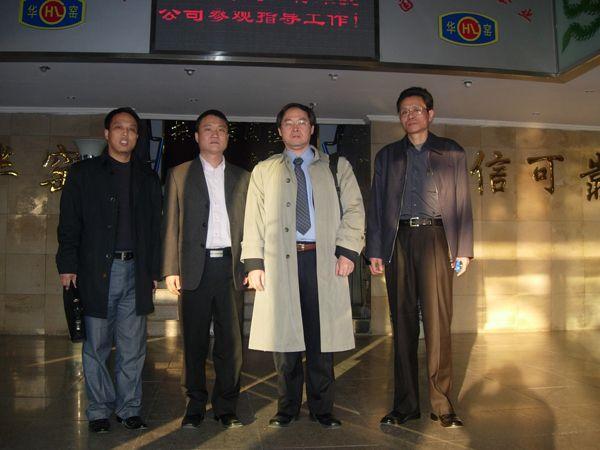 台湾客人来公司考